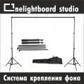 Видеостудия с прозрачной доской под ключ Model LH Professional купить с доставкой