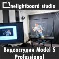 Видеостудия с прозрачной доской под ключ Model S Professional купить с доставкой