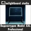Видеостудия с прозрачной доской под ключ Model XXL Professional купить с доставкой