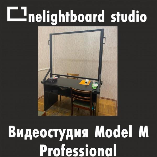 Видеостудия с прозрачной доской под ключ Model М Professional купить с доставкой