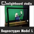 Видеостудия с прозрачной доской под ключ Model L